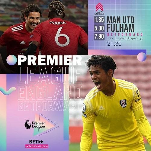 پیش بینی فوتبال امروز بازی های سه شنبه – 28 اردیبهشت 1400