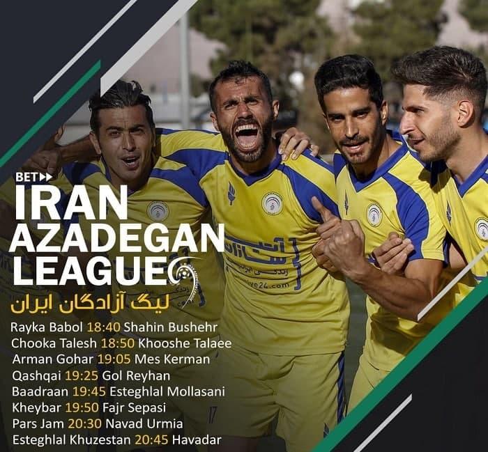 پیش بینی فوتبال امروز بازی های سه شنبه 18 خرداد 1400