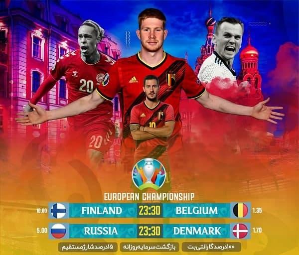 پیش بینی فوتبال امروز بازی های مهم تیر ماه 1400
