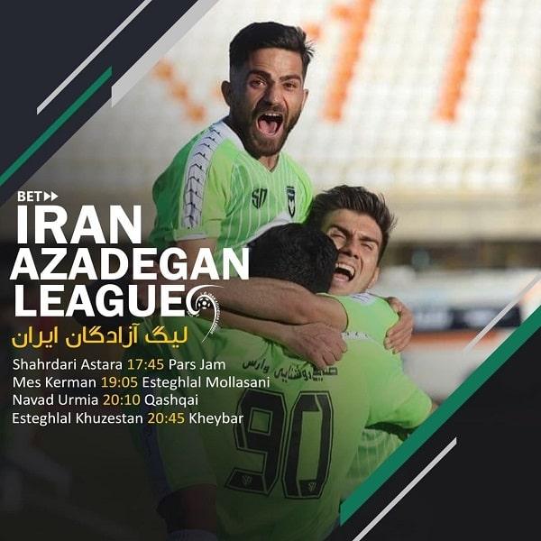 پیش بینی فوتبال امروز بازی های چهارشنبه 12 خرداد 1400